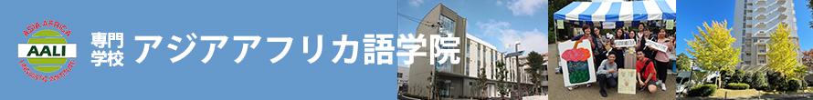 2013年第一次GNK日语考试开始报名